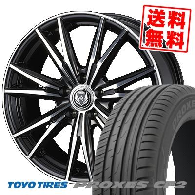 225/55R16 95V TOYO TIRES トーヨー タイヤ PROXES CF2 プロクセス CF2 WEDS RIZLEY DK ウェッズ ライツレーDK サマータイヤホイール4本セット