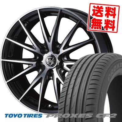 205/60R15 91H TOYO TIRES トーヨー タイヤ PROXES CF2 プロクセス CF2 WEDS RIZLEY VS ウェッズ ライツレー VS サマータイヤホイール4本セット【取付対象】