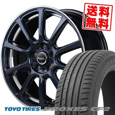225/45R17 94V XL TOYO TIRES トーヨー タイヤ PROXES CF2 プロクセス CF2 Rapid Performance ZX10 ラピッド パフォーマンス ZX10 サマータイヤホイール4本セット