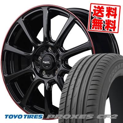 225/50R17 89V TOYO TIRES トーヨー タイヤ PROXES CF2 プロクセス CF2 Rapid Performance ZX10 ラピッド パフォーマンス ZX10 サマータイヤホイール4本セット