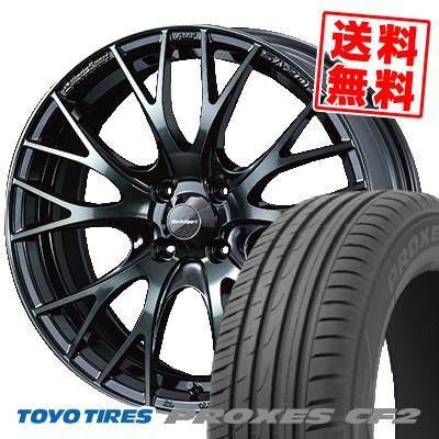 195/55R16 TOYO TIRES トーヨー タイヤ PROXES CF2 プロクセス CF2 WedsSport SA-20R ウェッズスポーツ SA20R サマータイヤホイール4本セット