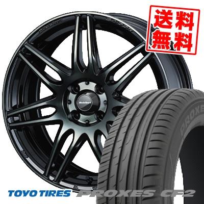 195/55R16 87V TOYO TIRES トーヨー タイヤ PROXES CF2 プロクセス CF2 wedsSport SA-77R ウェッズスポーツ SA-77R サマータイヤホイール4本セット