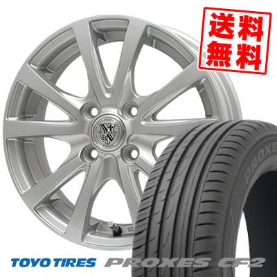 185/65R15 88H TOYO TIRES トーヨー タイヤ PROXES CF2 プロクセス CF2 TRG-SILBAHN TRG シルバーン サマータイヤホイール4本セット