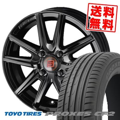 185/65R15 88H TOYO TIRES トーヨー タイヤ PROXES CF2 プロクセス CF2 SEIN SS BLACK EDITION ザイン エスエス ブラックエディション サマータイヤホイール4本セット