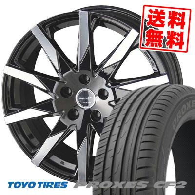 225/50R17 89V TOYO TIRES トーヨー タイヤ PROXES CF2 プロクセス CF2 SMACK SFIDA スマック スフィーダ サマータイヤホイール4本セット