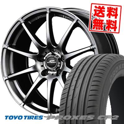 215/50R17 95V TOYO TIRES トーヨー タイヤ PROXES CF2 プロクセス CF2 SCHNEDER StaG シュナイダー スタッグ サマータイヤホイール4本セット
