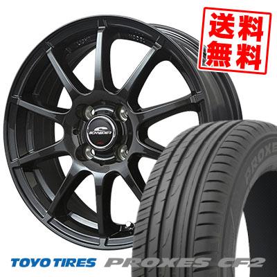 215/45R16 90V TOYO TIRES トーヨー タイヤ PROXES CF2 プロクセス CF2 SCHNEDER StaG シュナイダー スタッグ サマータイヤホイール4本セット
