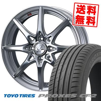 175/65R15 84H TOYO TIRES トーヨー タイヤ PROXES CF2 プロクセス CF2 weds LEONIS SV ウェッズ レオニス SV サマータイヤホイール4本セット