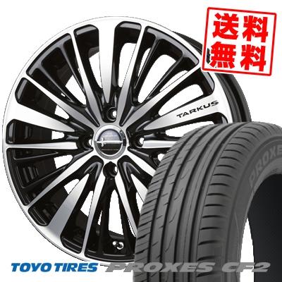 お買い得モデル 215/45R16 90V TOYO TIRES トーヨー タイヤ PROXES CF2 プロクセス CF2 BADX LOXARNY TARKUS バドックス ロクサーニ タルカス サマータイヤホイール4本セット, アクティア e9bc6ce7