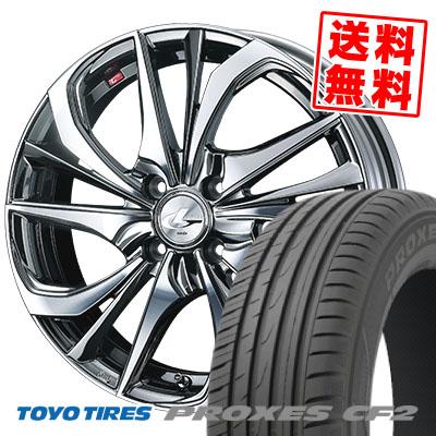 205/45R17 88V TOYO TIRES トーヨー タイヤ PROXES CF2 プロクセス CF2 weds LEONIS TE ウェッズ レオニス TE サマータイヤホイール4本セット