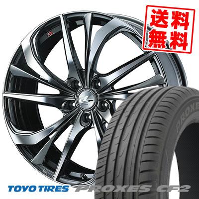 225/45R17 94V XL TOYO TIRES トーヨー タイヤ PROXES CF2 プロクセス CF2 weds LEONIS TE ウェッズ レオニス TE サマータイヤホイール4本セット【取付対象】