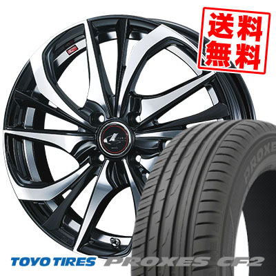 175/65R15 84H TOYO TIRES トーヨー タイヤ PROXES CF2 プロクセス CF2 weds LEONIS TE ウェッズ レオニス TE サマータイヤホイール4本セット