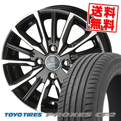 185/65R15 88H TOYO TIRES トーヨー タイヤ PROXES CF2 プロクセス CF2 SMACK VALKYRIE スマック ヴァルキリー サマータイヤホイール4本セット【取付対象】