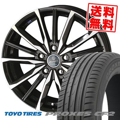 215/50R17 95V TOYO TIRES トーヨー タイヤ PROXES CF2 プロクセス CF2 SMACK VALKYRIE スマック ヴァルキリー サマータイヤホイール4本セット