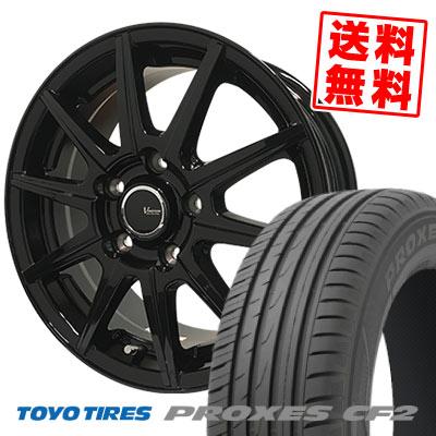 195/65R15 91H TOYO TIRES トーヨー タイヤ PROXES CF2 プロクセス CF2 V-EMOTION BR10 Vエモーション BR10 サマータイヤホイール4本セット