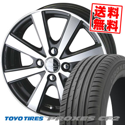 195/55R16 87V TOYO TIRES トーヨー タイヤ PROXES CF2 プロクセス CF2 SMACK VIR スマック VI-R サマータイヤホイール4本セット