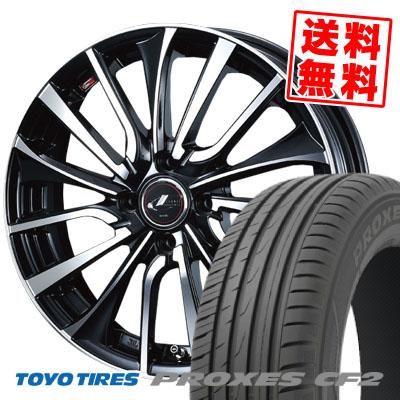 185/60R15 84H TOYO TIRES トーヨー タイヤ PROXES CF2 プロクセス CF2 weds LEONIS VT ウエッズ レオニス VT サマータイヤホイール4本セット