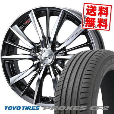 『5年保証』 205/50R16 87V TOYO TIRES トーヨー タイヤ PROXES CF2 プロクセスCF2 weds LEONIS VX ウエッズ レオニス VX サマータイヤホイール4本セット, U-style  844c6108