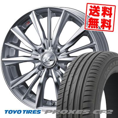 185/65R15 88H TOYO TIRES トーヨー タイヤ PROXES CF2 プロクセスCF2 weds LEONIS VX ウエッズ レオニス VX サマータイヤホイール4本セット