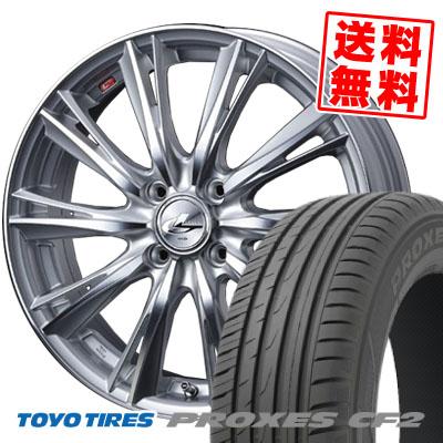 195/45R16 84V TOYO TIRES トーヨー タイヤ PROXES CF2 プロクセスCF2 weds LEONIS WX ウエッズ レオニス WX サマータイヤホイール4本セット