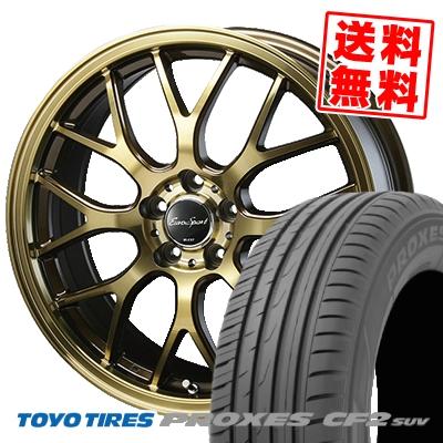 225/65R17 TOYO TIRES トーヨー タイヤ PROXES CF2 SUV プロクセス CF2 SUV Eouro Sport Type 805 ユーロスポーツ タイプ805 サマータイヤホイール4本セット