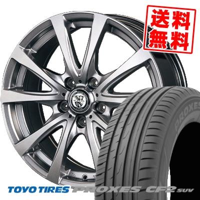 205/70R15 96H TOYO TIRES トーヨー タイヤ PROXES CF2 SUV プロクセス CF2 SUV TRG-BAHN TRG バーン サマータイヤホイール4本セット【取付対象】