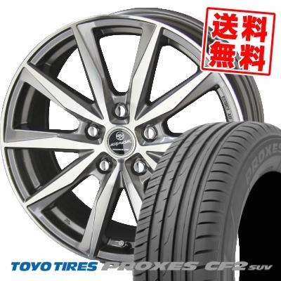 215/70R16 100H TOYO TIRES トーヨー タイヤ PROXES CF2 SUV プロクセス CF2 SUV SMACK BASALT スマック バサルト サマータイヤホイール4本セット
