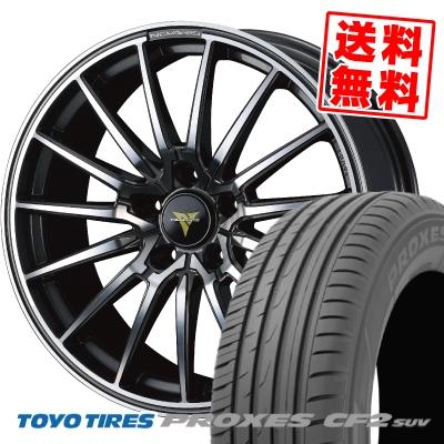 245/40R20 99W TOYO TIRES トーヨー タイヤ PROXES CF2 SUV プロクセス CF2 SUV WEDS NOVARIS BEONDE FL ウェッズ ノヴァリス ビオンド FL サマータイヤホイール4本セット