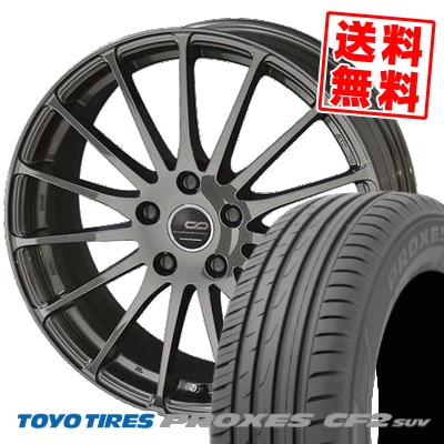 215/70R16 100H TOYO TIRES トーヨー タイヤ PROXES CF2 SUV プロクセス CF2 SUV ENKEI CREATIVE DIRECTION CDF1 エンケイ クリエイティブ ディレクション CD-F1 サマータイヤホイール4本セット