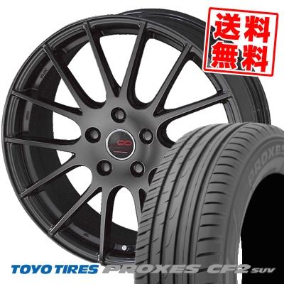 215/70R16 100H TOYO TIRES トーヨー タイヤ PROXES CF2 SUV プロクセス CF2 SUV ENKEI CREATIVE DIRECTION CDM1 エンケイ クリエイティブ ディレクション CD-M1 サマータイヤホイール4本セット