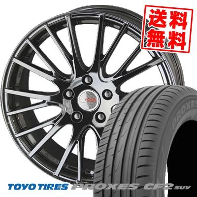 225/60R18 100H TOYO TIRES トーヨー タイヤ PROXES CF2 SUV プロクセス CF2 SUV ENKEI CREATIVE DIRECTION CDS1 エンケイ クリエイティブ ディレクション CD-S1 サマータイヤホイール4本セット
