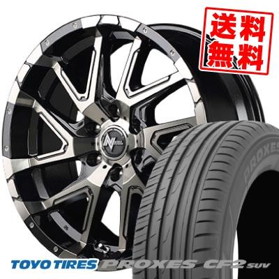 215/70R16 100H TOYO TIRES トーヨー タイヤ PROXES CF2 SUV プロクセス CF2 SUV NITRO POWER DERINGER ナイトロパワー デリンジャー サマータイヤホイール4本セット