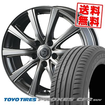 225/55R18 98V TOYO TIRES トーヨー タイヤ PROXES CF2 SUV プロクセス CF2 SUV CLAIRE DG10 クレール DG10 サマータイヤホイール4本セット