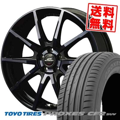 215/60R16 TOYO TIRES トーヨー タイヤ PROXES CF2 SUV プロクセス CF2 SUV SCHNEIDER DR-01 シュナイダー DR-01 サマータイヤホイール4本セット