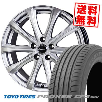 215/50R18 92V TOYO TIRES トーヨー タイヤ PROXES CF2 SUV プロクセス CF2 SUV Exceeder E04 エクシーダー E04 サマータイヤホイール4本セット
