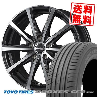 235/55R17 TOYO TIRES トーヨー タイヤ PROXES CF2 SUV プロクセス CF2 SUV EuroSpeed V25 ユーロスピード V25 サマータイヤホイール4本セット