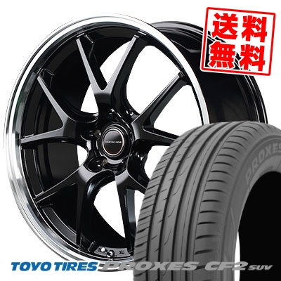 215/60R17 96H TOYO TIRES トーヨー タイヤ PROXES CF2 SUV プロクセス CF2 SUV VERTEC ONE EXE5 ヴァーテックワン エグゼ5 サマータイヤホイール4本セット