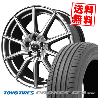 235/55R18 100V TOYO TIRES トーヨー タイヤ PROXES CF2 SUV プロクセス CF2 SUV EuroSpeed G810 ユーロスピード G810 サマータイヤホイール4本セット