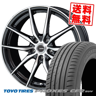 215/50R18 TOYO TIRES トーヨー タイヤ PROXES CF2 SUV プロクセス CF2 SUV G.Speed P-02 Gスピード P-02 サマータイヤホイール4本セット