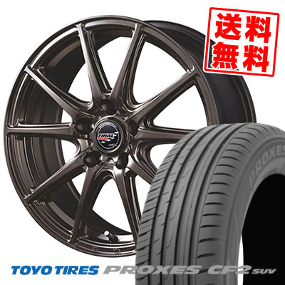 215/50R18 92V TOYO TIRES トーヨー タイヤ PROXES CF2 SUV プロクセス CF2 SUV FINALSPEED GR-Volt ファイナルスピード GRボルト サマータイヤホイール4本セット