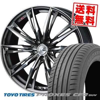 245/45R20 103W TOYO TIRES トーヨー タイヤ PROXES CF2 SUV プロクセス CF2 SUV WEDS LEONIS GX ウェッズ レオニス GX サマータイヤホイール4本セット
