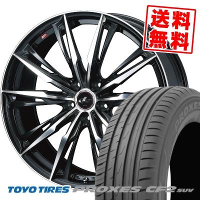 245/40R20 99W TOYO TIRES トーヨー タイヤ PROXES CF2 SUV プロクセス CF2 SUV WEDS LEONIS GX ウェッズ レオニス GX サマータイヤホイール4本セット