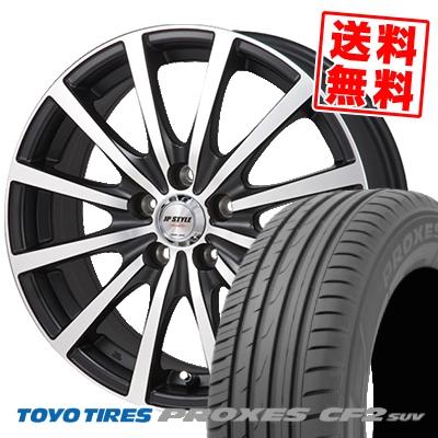 225/65R17 TOYO TIRES トーヨー タイヤ PROXES CF2 SUV プロクセス CF2 SUV JP STYLE Shangly JPスタイル シャングリー サマータイヤホイール4本セット