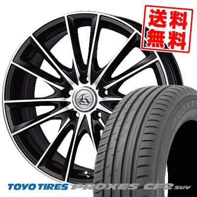 225/65R17 TOYO TIRES トーヨー タイヤ PROXES CF2 SUV プロクセス CF2 SUV Kashina FV7 カシーナ FV7 サマータイヤホイール4本セット