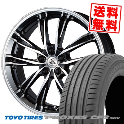 235/55R17 TOYO TIRES トーヨー タイヤ PROXES CF2 SUV プロクセス CF2 SUV Kashina XV5 カシーナ XV5 サマータイヤホイール4本セット