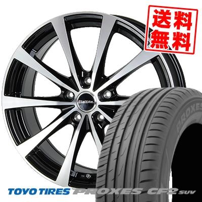 215/55R17 TOYO TIRES トーヨー タイヤ PROXES CF2 SUV プロクセス CF2 SUV Laffite LE-03 ラフィット LE-03 サマータイヤホイール4本セット