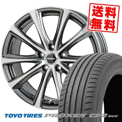 235/55R18 100V TOYO TIRES トーヨー タイヤ PROXES CF2 SUV プロクセス CF2 SUV Laffite LE-04 ラフィット LE-04 サマータイヤホイール4本セット