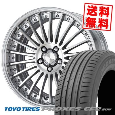 235/55R18 100V TOYO TIRES トーヨー タイヤ PROXES CF2 SUV プロクセス CF2 SUV WORK LANVEC LF1 ワーク ランベック エルエフワン サマータイヤホイール4本セット