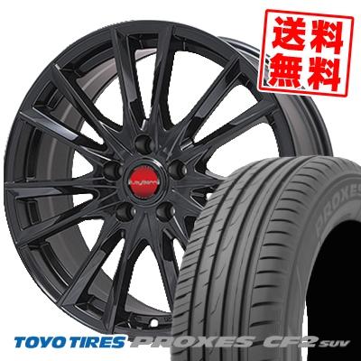 235/55R17 TOYO TIRES トーヨー タイヤ PROXES CF2 SUV プロクセス CF2 SUV LeyBahn GBX レイバーン GBX サマータイヤホイール4本セット