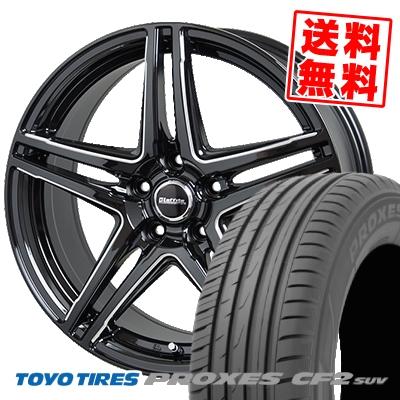 215/70R16 100H TOYO TIRES トーヨー タイヤ PROXES CF2 SUV プロクセス CF2 SUV Laffite LW-04 ラフィット LW-04 サマータイヤホイール4本セット